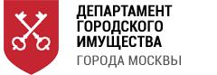 Департамент государственного имущества г. Москвы