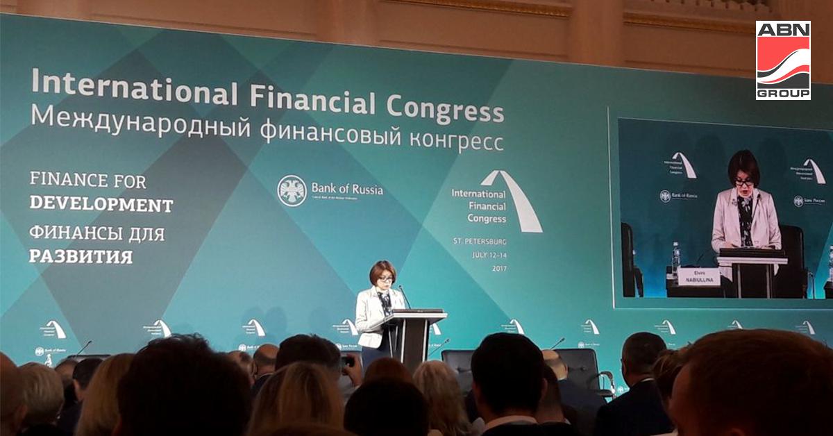 Менеджмент компании ABN-GROUP находится на Международном Финансовом Конгрессе