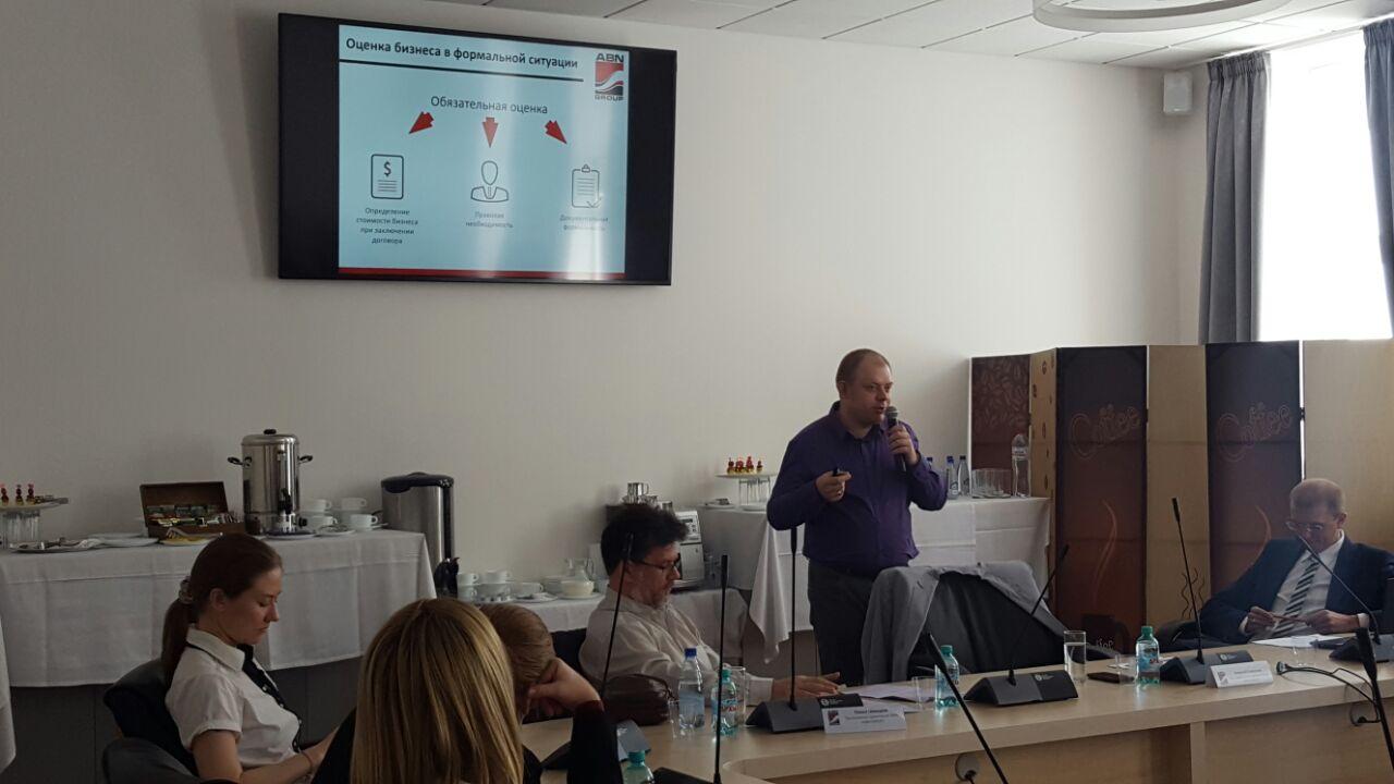 Компания ABN GROUP провела второй бизнес-завтрак, посвященный теме: Оценка бизнеса и НМА - как инструмент увеличения стоимости компании