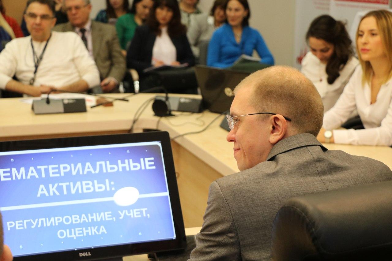 10.11.16 Прошел бизнес-завтрак на тему: «Нематериальные активы – источник прибыли»