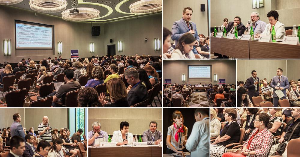 Финансовый Форум 2014