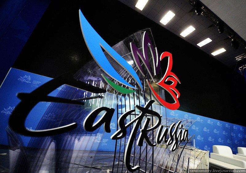 ABN-GROUP приняла участие в III Восточном экономическом форуме во Владивостоке