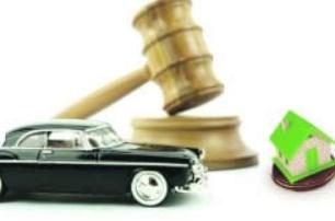 Особенности оценки активов для передачи в залог банкам