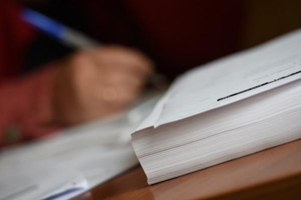 Штрафы за недобросовестную кадастровую оценку предложили ввести в Подмосковье